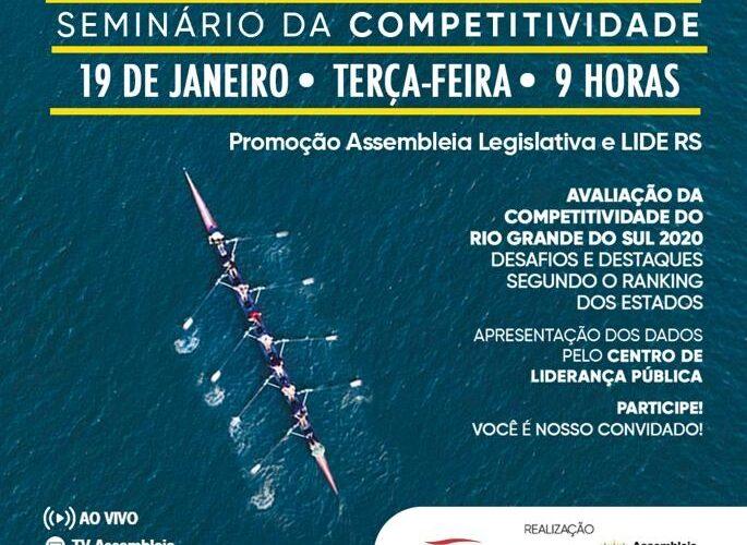 ALRS e LIDE RS realizam Seminário de Competitividade